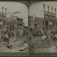 [YMCA Rooms for Allies, Peking, China]